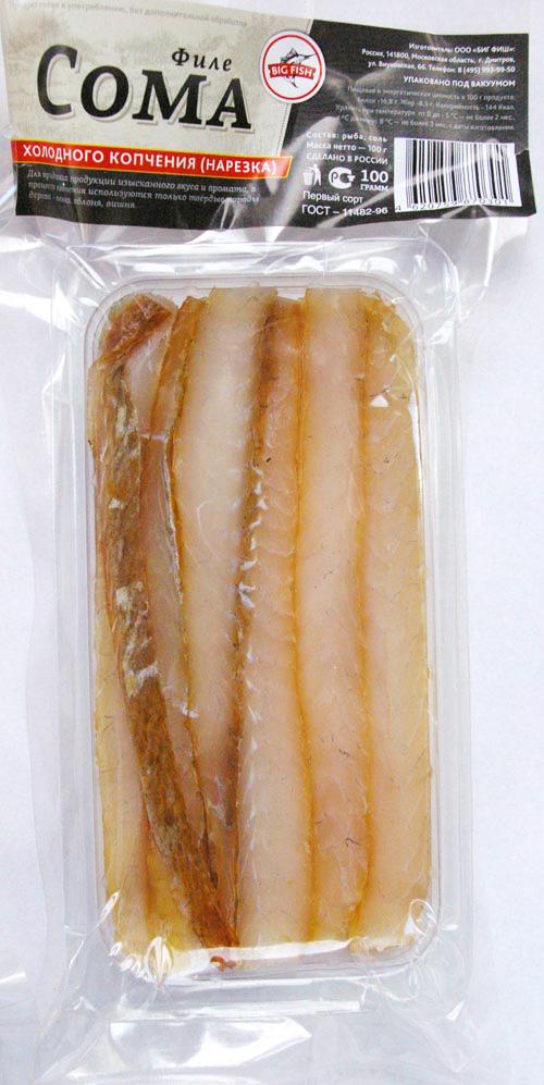 Нарезка копченого сома в у 100 грамм